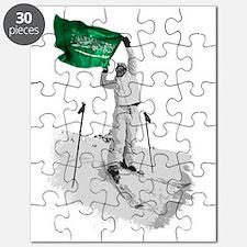Ooh Ya Saudi Puzzle
