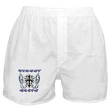 Street Elite Boxer Shorts