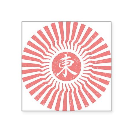 """New Sun Coral Square Sticker 3"""" x 3"""""""