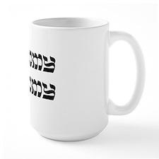 FIN-frummy-mummy Ceramic Mugs