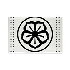 Karate_Kid_Headband_Black Rectangle Magnet