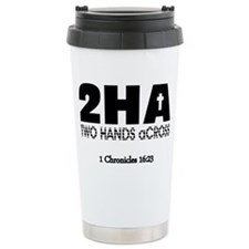2ha3gif.gif Travel Mug