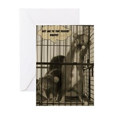 Jailbreak Greeting Card
