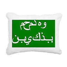 Mohammed is a false prop Rectangular Canvas Pillow