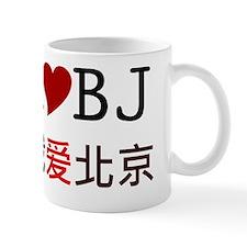 I heart bj Mug