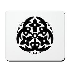 Shimabara Forsythia Mousepad