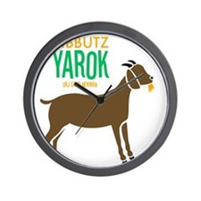 Kibbutz-Yarok Wall Clock