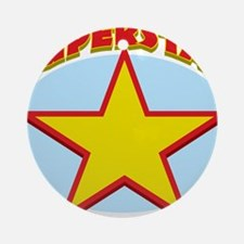 Superstar Round Ornament
