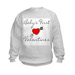 Baby's first Valentine! Kids Sweatshirt