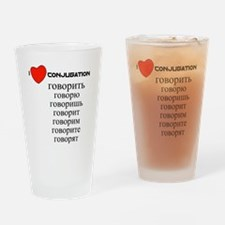 russian_front_black-both Drinking Glass