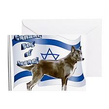 Canaan dog of Israel Greeting Card