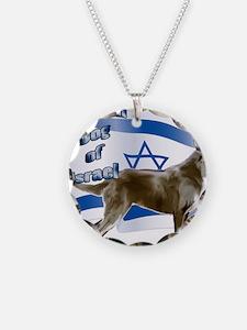 Canaan dog of Israel Necklace