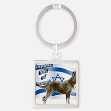 Canaan dog of Israel Square Keychain