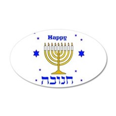 Happy Hanukkah Wall Sticker
