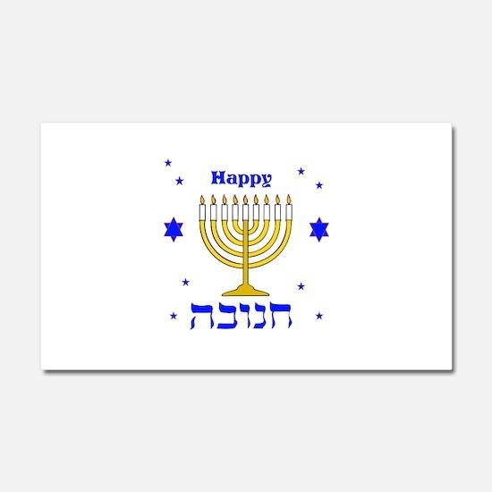 Happy Hanukkah Car Magnet 20 x 12
