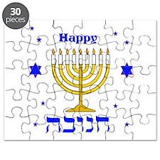 Happy Hanukkah Puzzle