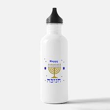 Happy Hanukkah Sports Water Bottle