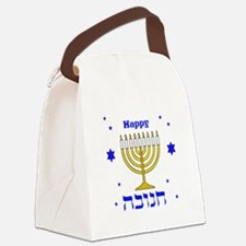 Happy Hanukkah Canvas Lunch Bag