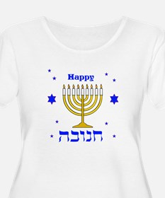 Happy Hanukkah Plus Size T-Shirt