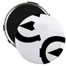 EE logo black Magnet