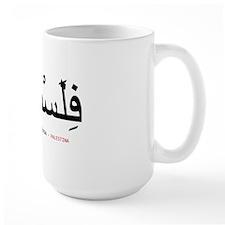Support Palestine Mug
