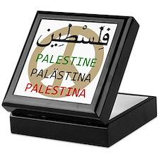 Peace in Palestine Keepsake Box