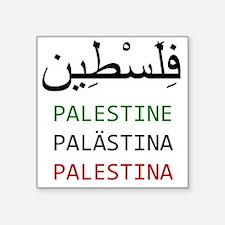 "Support Palestine Square Sticker 3"" x 3"""