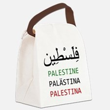 Support Palestine Canvas Lunch Bag