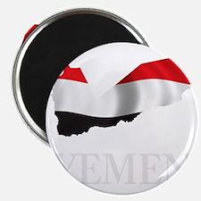 MapOfYemen1Bk Magnet