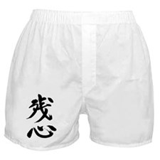 zanshin Boxer Shorts
