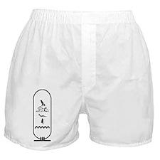 "Alvin Hieroglyphics ""Black"" Boxer Shorts"
