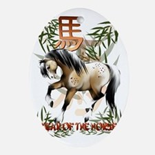 Year O fThe Horse Trans Oval Ornament