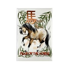 Year O fThe Horse Trans Rectangle Magnet