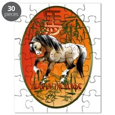 Yea rO fThe Horse Oval Trans Puzzle
