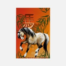 Year Of The Horse_journal Rectangle Magnet