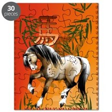 Year Of The Horse_journal Puzzle