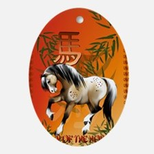 Year Of The Horse_journal Oval Ornament