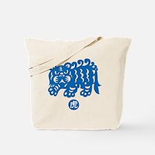 tiger_baby_blue Tote Bag