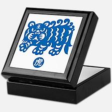 tiger_baby_blue Keepsake Box