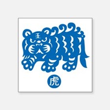 "tiger_baby_blue Square Sticker 3"" x 3"""