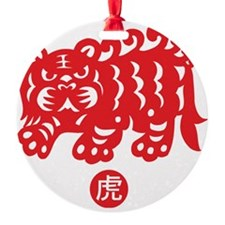 tiger_baby_red Ornament