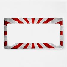 2-Japanese_War_Grunge_Flag_by License Plate Holder