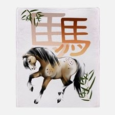 Horse and Symbol-year of the horse T Throw Blanket