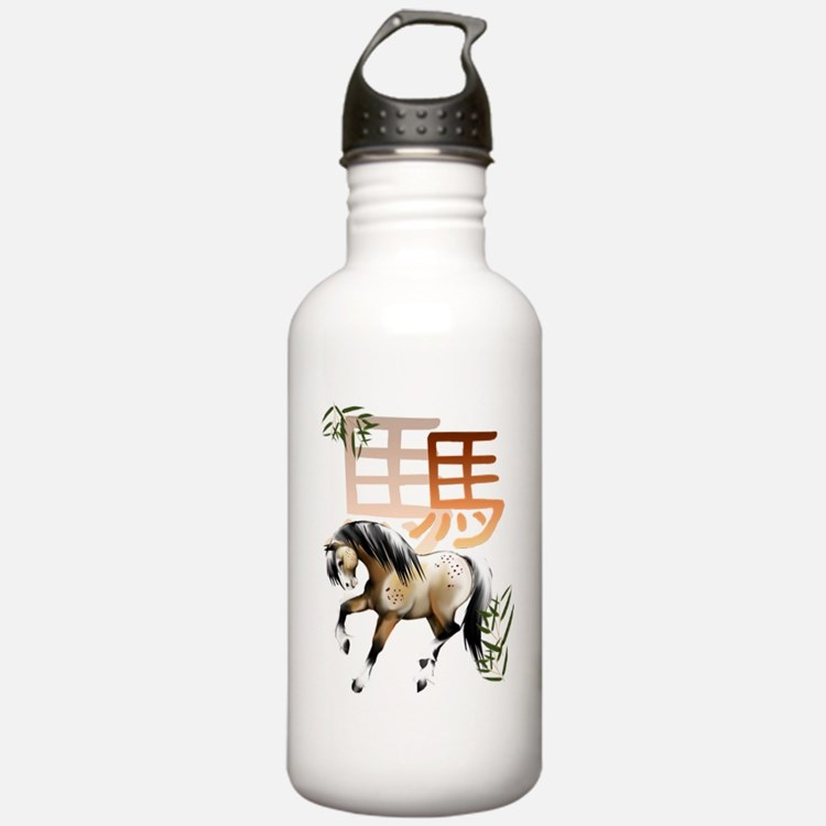Horse and Symbol-year  Water Bottle