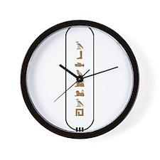 "Abdullah in Hieroglyphics ""Co Wall Clock"