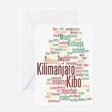 wordle 5 dark kilimanjaro Greeting Card