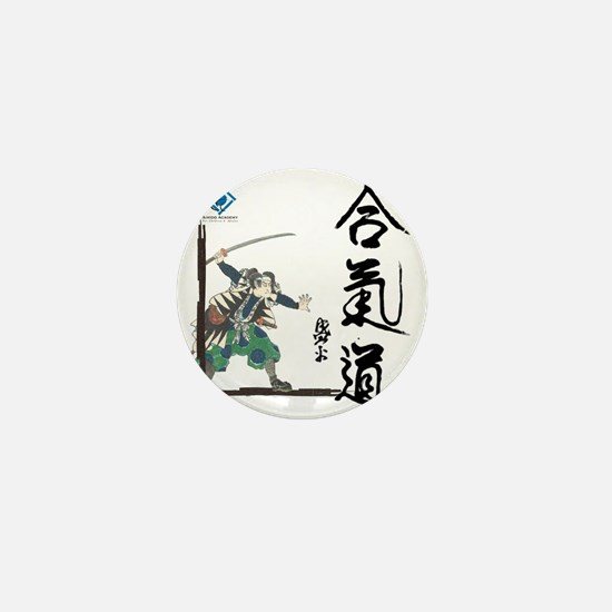 Peaceful Warrior and Aikido Caligraphy Mini Button