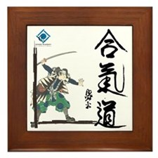 Peaceful Warrior and Aikido Caligraphy Framed Tile