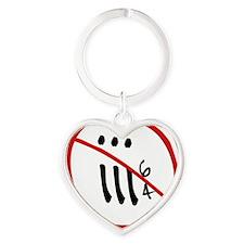 No_iii_64 Heart Keychain