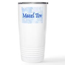 BAR2 Travel Mug